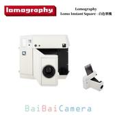 BaiBaiCamera lomography Lomo Instant Square 單機 拍立得相機 li600w