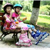 溜冰鞋兒童全套裝旱冰鞋滑冰鞋成人輪滑鞋男女可調閃光【蘇荷精品女裝】
