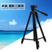相機三腳架 Sony/索尼A5100A5000 A6000 A6300微單相機三腳架 快門線三角支架 1色
