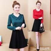 中大尺碼洋裝 2020新款女裝韓版時尚洋氣長袖圓領連身裙 yu9912『俏美人大尺碼』