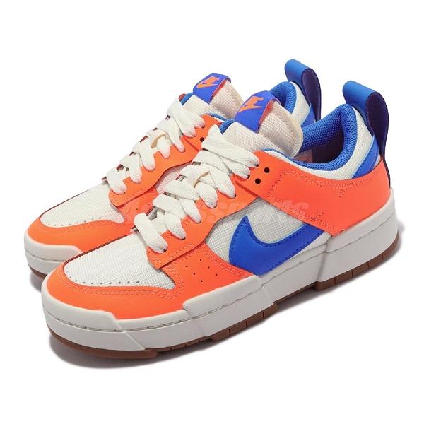 Nike 休閒鞋 Wmns Dunk Low Disrupt 橘 藍 女鞋 解構 厚底【ACS】 CK6654-104