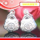 銀鏡DIY S990純銀材料配件/精緻立體刻花招財富貴小錢包吊墜(小)~適合手作蠶絲蠟線/衝浪繩(非合金)