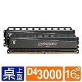 Micron 美光 Ballistix Tracer DDR4 3000 32GB(16G*2)RGB LED燈 超頻記憶體 BLT2K16G4D30BET4