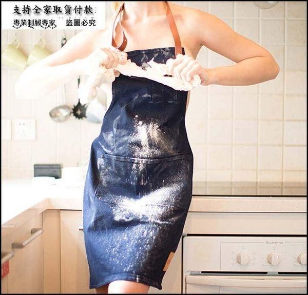 小熊居家woocao窩巢 男士牛仔圍裙  餐廳咖啡店簡約純色工作服 掛脖pu圍裙 定制logo特價