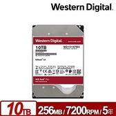 WD102KFBX 旗艦紅標 10TB 3.5吋NAS硬碟