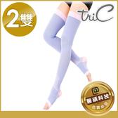 Tric 台灣製造 睡眠機能美腿露趾長統大腿襪【醫碩科技 PT-P54-45211-PU*2】2雙