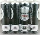 Panasonic 國際黑色電池3號 【4粒/組】