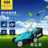 充電式手推電動割草機電動家用除草機鋰電草坪割草機剪草機 qz3329【野之旅】