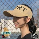 〈限今日-超取288免運〉遮陽空頂棒球帽 遮陽棒球帽 無頂棒球帽 時尚可愛棒球帽【V039】