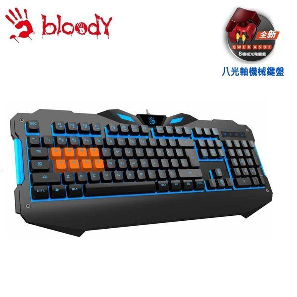 【Bloody】雙飛燕  B328 八機械光軸鍵盤- 贈(編程控健寶典)