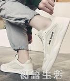 新款秋季男鞋子冬季棉鞋帆布老爹潮鞋百搭休閒運動板鞋小白鞋 初語生活