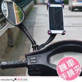 機車騎行手機架裝備配件 摩托車手機夾 支架
