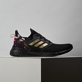 Adidas CNY Ultraboost 20 男女 黑 襪套式 三線 緩震 運動 休閒 慢跑鞋 GZ8988