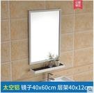 鋁合金浴室鏡子衛生間壁掛洗漱鏡櫃衛浴鏡子...