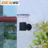 太陽能壁燈戶外防水LED太陽能電燈露台墻壁燈門燈家用室外庭院燈 igo 全館免運