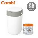 Combi 日本康貝 Poi-Tech Advance 尿布處理器 +膠捲3入-三色可選
