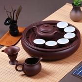 茶具 紫砂茶具套裝大號茶壺茶杯陶瓷功夫茶具家用現代整套泡茶茶具簡約T