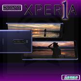 【星欣】SONY XPERIA 1(J9110M) 6G/128G 高通855處理器 6.5吋 21:9康寧螢幕 相機超強(看介紹) 預購中