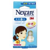 3M 荳痘隱形貼(滅菌) 30枚入 小痘專用-藍【新高橋藥妝】