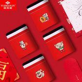 新年鉅惠 俞兆林本命年結婚男士內褲大紅色豬年鴻運平角褲莫代爾四角褲禮盒