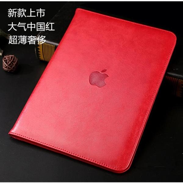 新ipad保護套9.7英寸air2全包5防摔殼mini2迷你4蘋果6平板1