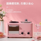 瑪莉阿姨早餐機多功能四合一家用面包烘烤箱智慧懶人早餐機全自動  聖誕節免運
