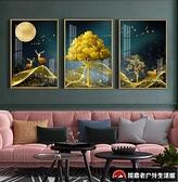 【三幅油画】簡約晶瓷畫大氣壁畫客廳裝飾畫沙發墻畫北歐掛畫輕奢現代【探索者戶外】