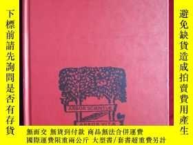 二手書博民逛書店Philosophical罕見Studies(英語原版 精裝本)