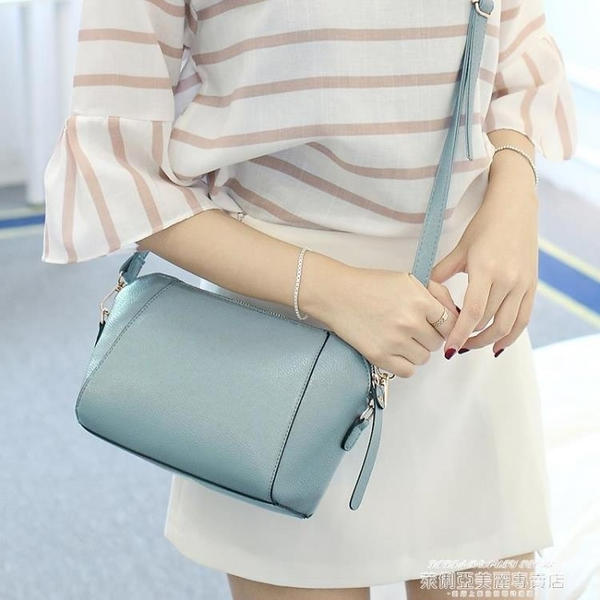 貝殼包 迷你夏季新款潮日韓簡約貝殼包 時尚百搭女包小包包側背斜背包 新品