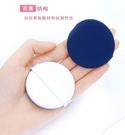 韓國氣墊BB霜 乾濕兩用《雙色粉撲2入裝》 創意好用粉底蜜粉化妝爽身粉撲