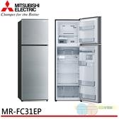 限區配送+基本安裝元元家電館*MITSUBISHI 三菱 288L 變頻兩門冰箱 MR-FC31EP