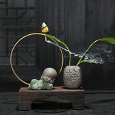 中式禪意陶瓷創意倒流香爐沉香檀香香薰爐家用玄關風化木茶道擺件
