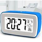 聰明錄音萬年曆鬧鐘(藍)