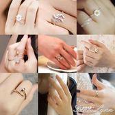 簡約小指飾品指環食指冷淡風網紅戒指女日韓潮人學生清新尾戒個性 范思蓮恩