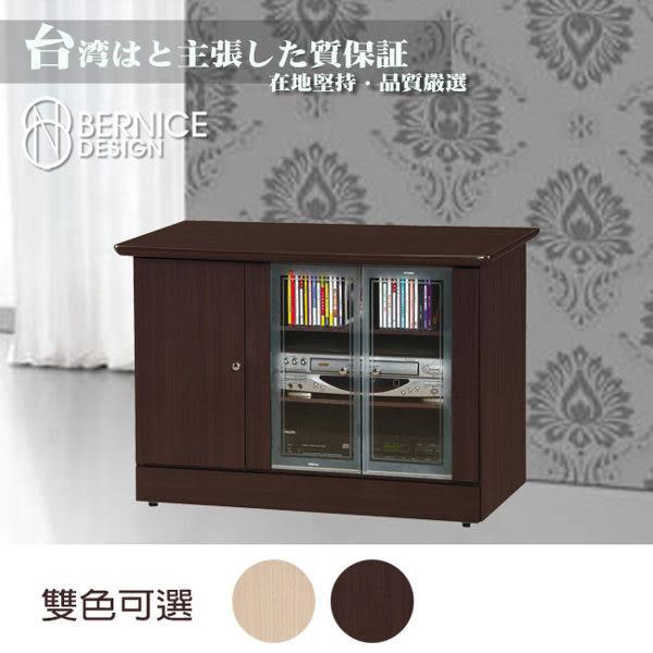 Bernice-Nat3.1尺電視櫃 胡桃色/白橡色