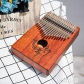 拇指琴 拇指琴17音桃花心木全單板電箱款手指鋼琴復古黑色卡林巴琴 阿薩布魯