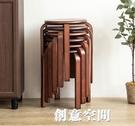 英尼斯實木凳子家用木板凳客廳時尚簡約小矮...
