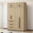 日本直人木業-NORTH北美楓木一個3抽一個開門150公分系統衣櫃