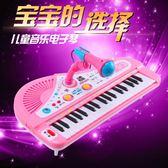 可充電音樂拍拍鼓電子琴嬰兒童早教益智玩具小鋼琴男女孩01-2-3歲
