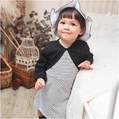 洋裝 夏日微甜 條紋 女寶寶 連身裙 連衣裙 洋裙 附帽子 防曬 Augelute Baby 70104
