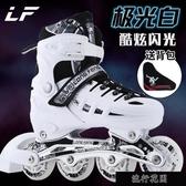 溜冰鞋成人旱冰鞋滑冰鞋兒童全套裝直排輪滑鞋初學者男女可調 免運快出