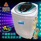ZANWA晶華 9KG大容量 不銹鋼滾筒...