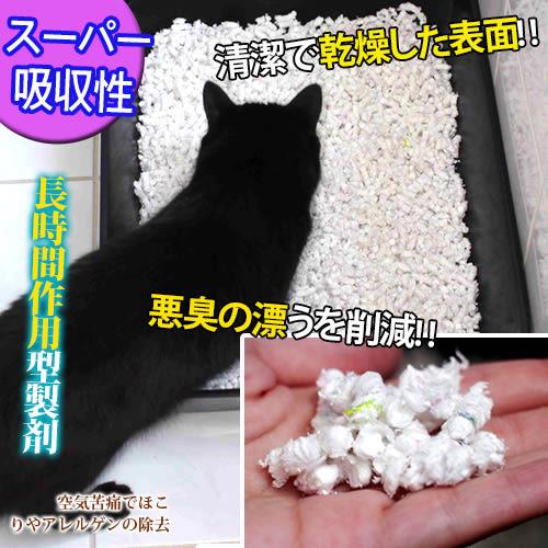 【培菓平價寵物網】捷克ASAN 》環保紙砂貓砂滋潤肌膚14L/包限量促銷
