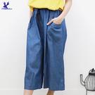 【春夏新品】American Bluedeer - 抽繩七分褲 二色
