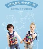 UEK幼兒園書包男童女孩寶寶1-3-5-6歲可愛雙肩兒童背包潮童小書包