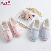 包跟月子鞋 產后室內家居鞋夏季薄款孕婦拖鞋厚底產婦鞋子 BT3087【棉花糖伊人】
