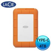LaCie 4TB Rugged RAID Pro 2.5吋外接硬碟 STGW4000800