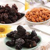 【愛盲庇護工場】天然果物禮盒-葡萄乾、蜜棗乾、杏仁果