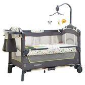 限定款便攜式可折疊嬰兒床遊戲床多功能寶寶床bb床拼接大床新生兒搖床
