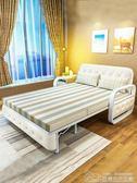 沙髪床可折疊客廳小戶型多功能簡約現代兩用雙人三人單人1.2米1.8  居樂坊生活館YYJ